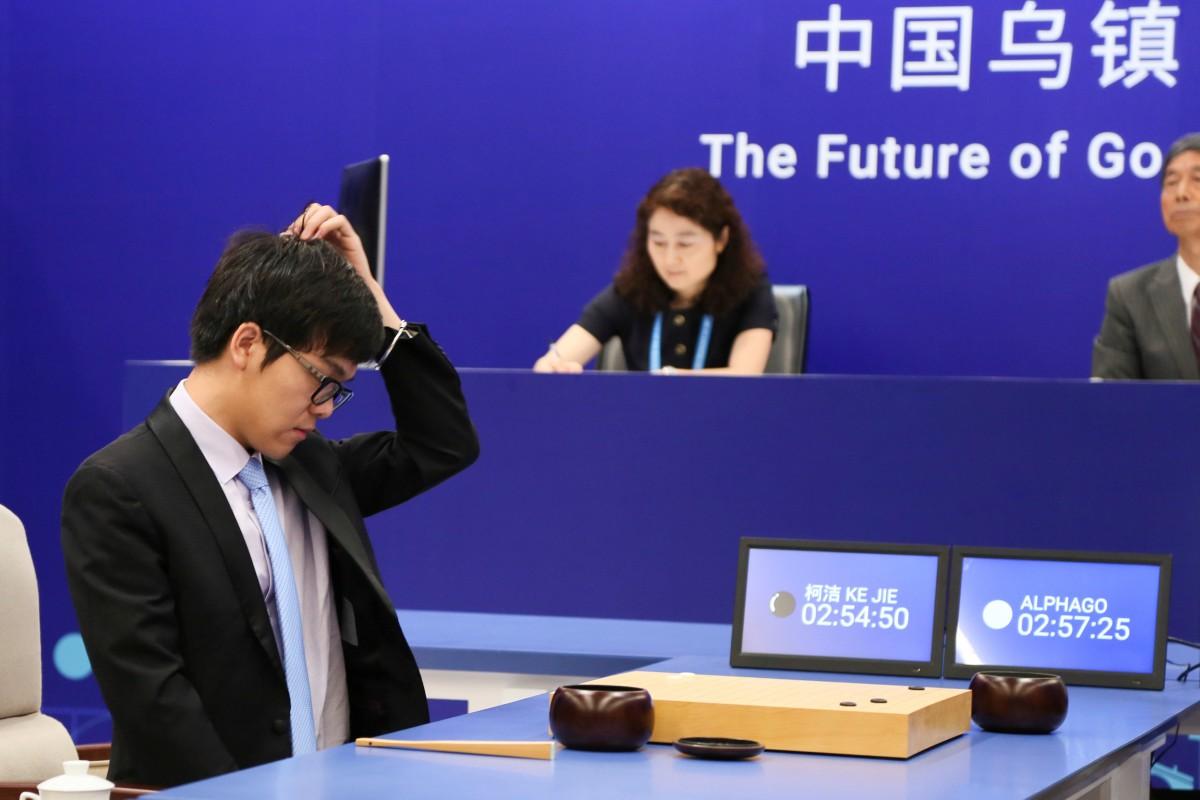 google alpha chinese chess