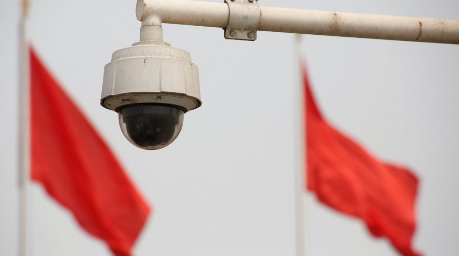 china censor great firewall