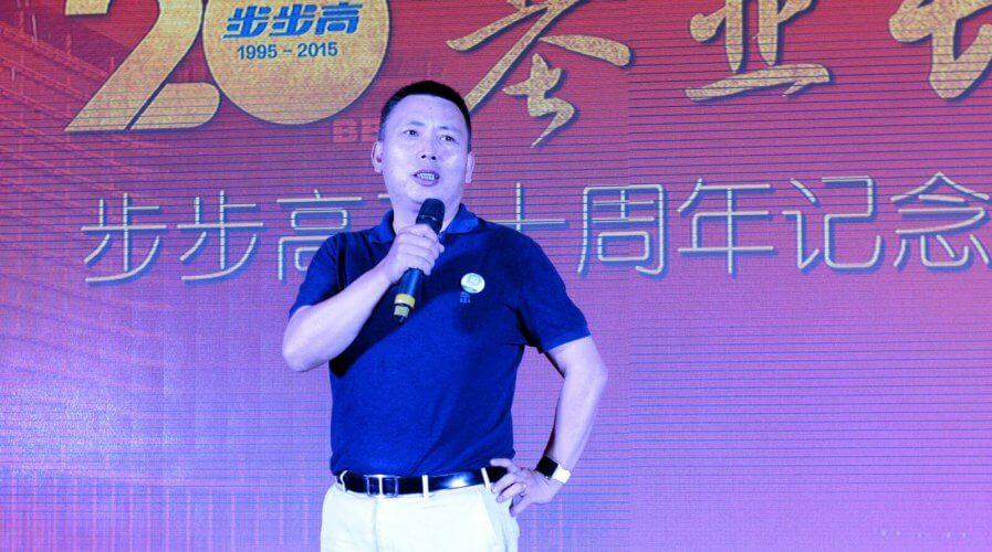 Picture of Duan Yongping