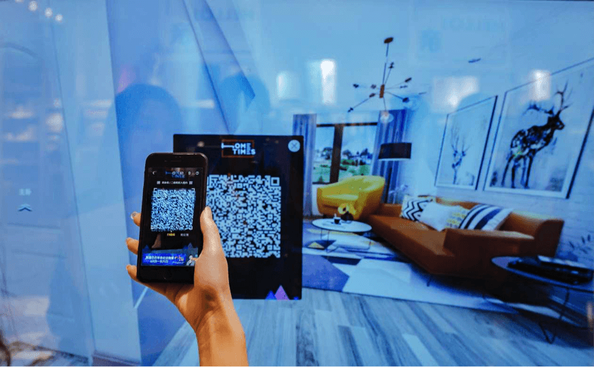 home times alibaba qr code