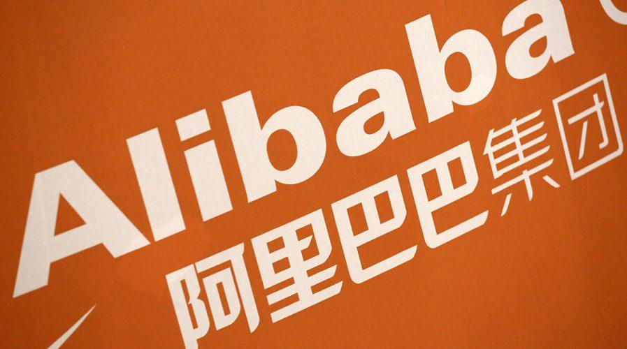Alibaba Indonesia