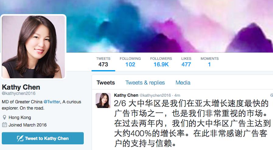 kathy chen twitter china