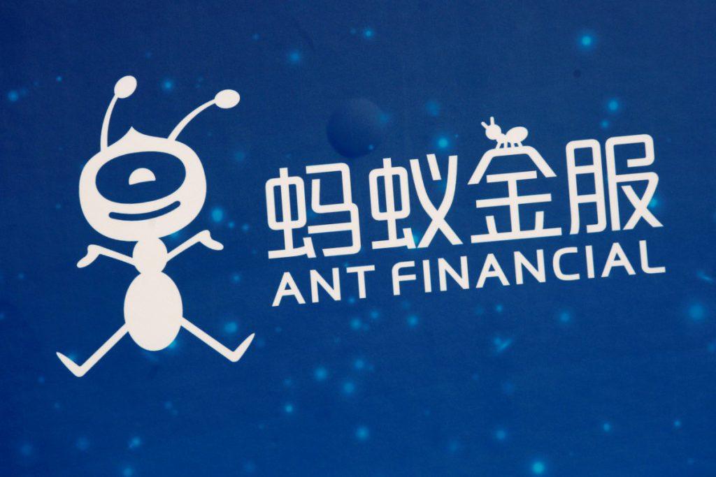 ant financial, money transfer, alibaba