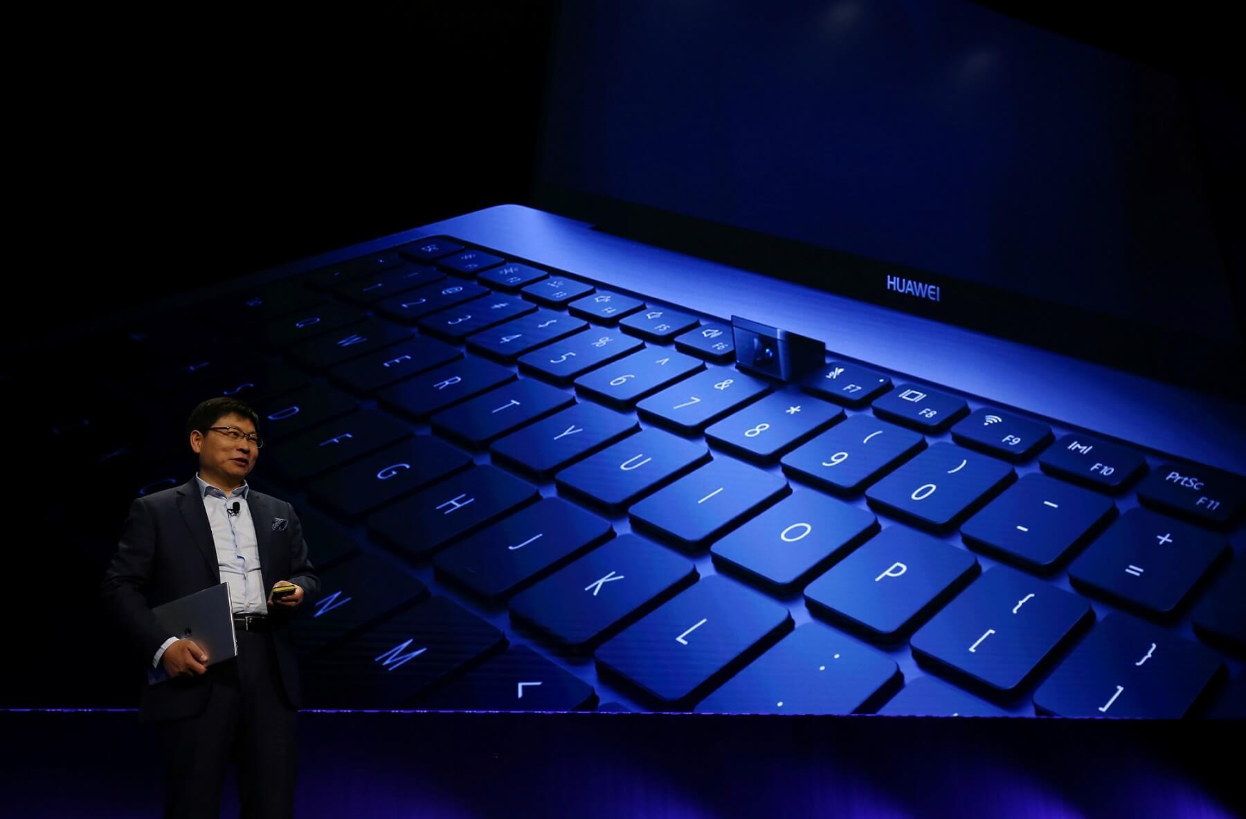 Mobile World Congress, Huawei, laptop