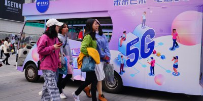 A 5G testing spot provided by China Telecom seen in Chengdu downtown.