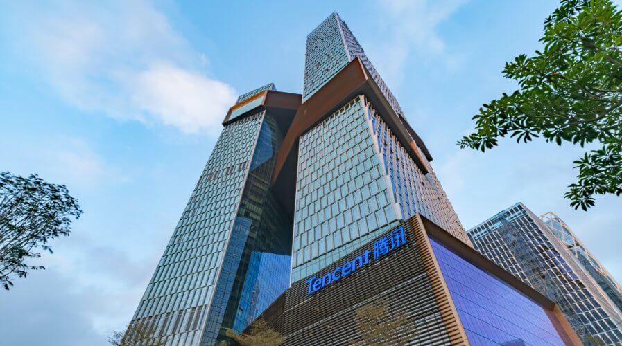 Tencent's Shenzen headquarters