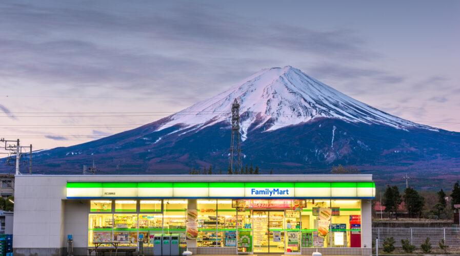 FamilyMart convenience store under Mt. Fuji