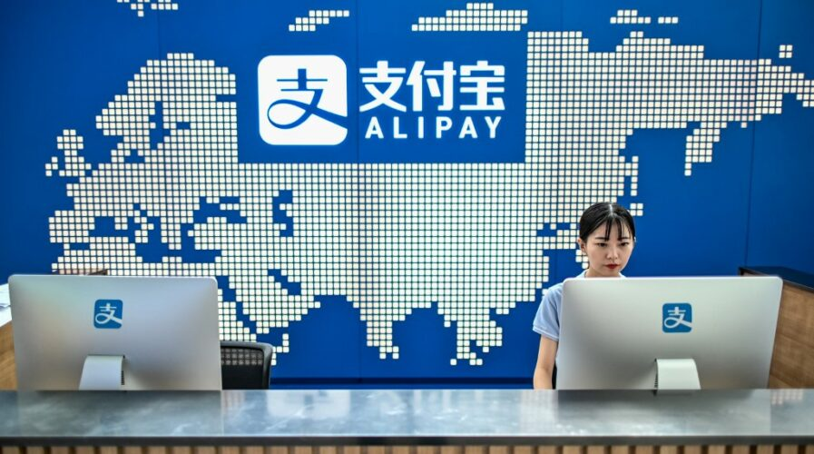 Inside the Ant Group building in Shanghai, home of the largest credit-lending fintech in Chin