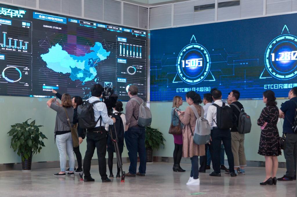 Visitors at the China Big Data Expo back in 2018