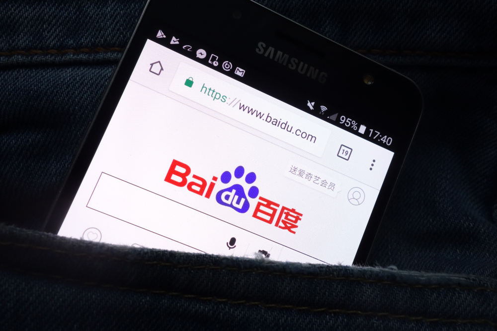chinese apps - baidu