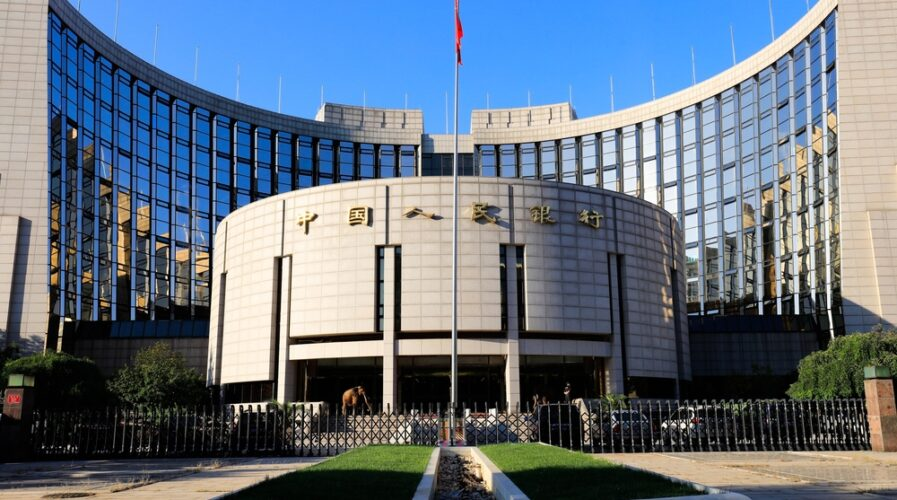 HQ of the People's Bank of China, which just successfully trialed its central bank digital currency