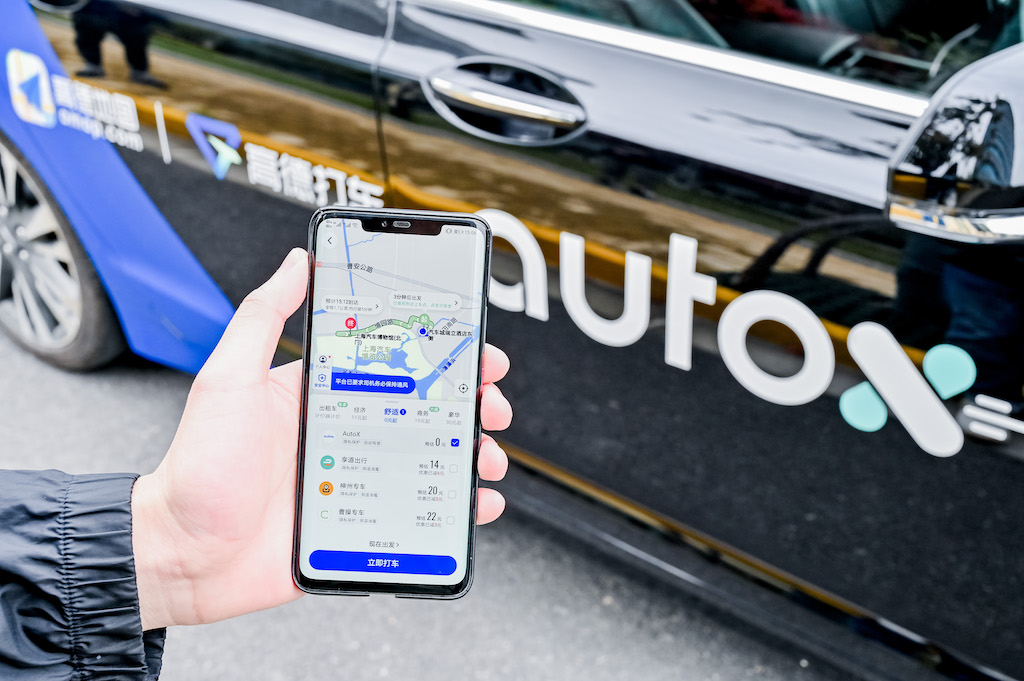 Riders must pre-register online and AutoX selects which registrants are invited to ride in AutoX's driverless vehicles.