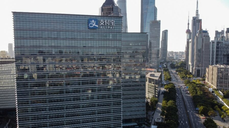 e-commerce payments pioneer Alipay in Shanghai, China