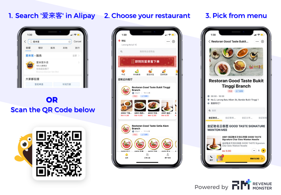 Thanks to Revenue Monster, ordering food from the Alipay app in Malaysia is now possible