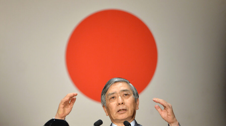 Bank of Japan joins the central bank digital currency bandwagon
