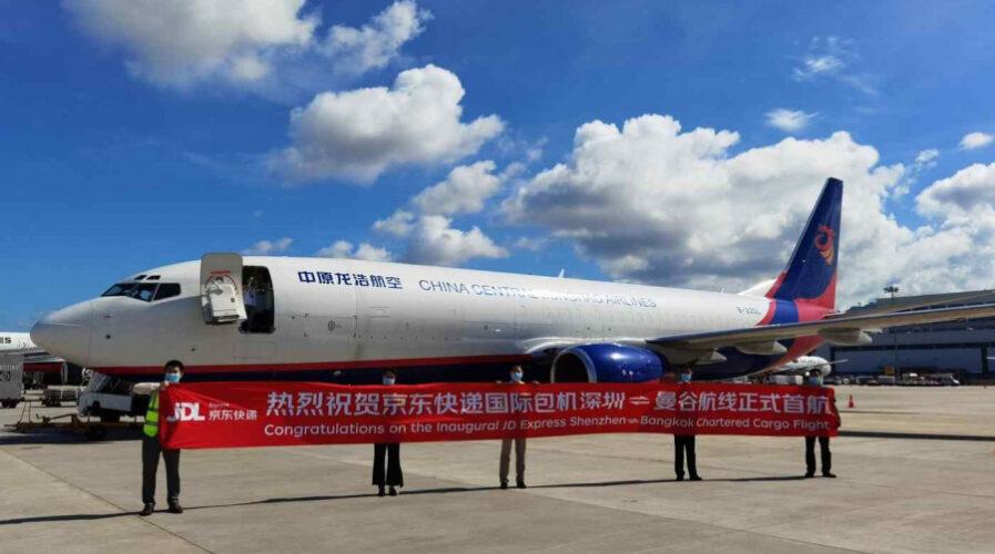 JD.com strengthens cross-border trade with Thailand.