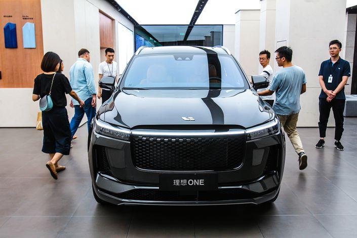 China's Tesla rival Li Auto makes HK debut after US$1.5 billion IPO