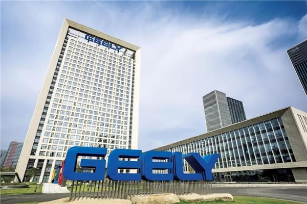 China's Geely begins production of satellites for its self-driving vehicles.